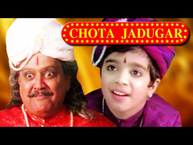 Chota Jadugar Hindi Dubbed Full Movie Kids Film Bollywood Latest Movies