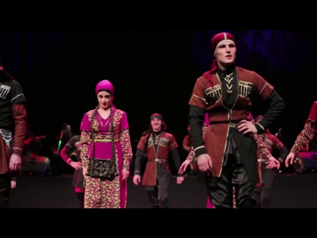 Georgian dance Rachuli