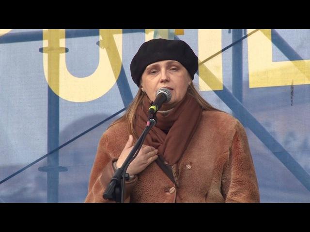 Рима Білоцерківська на Євромайдані Треба стати власниками у своїй державі
