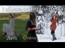 3 удивительных образа в стиле бохо от фирмы Artka Лето Осень и Зима 3 amazing boho looks Artka