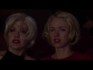 Малхолланд Драйв | Mulholland Drive (2001) Llorando Rebekah (Del Rio - Crying)