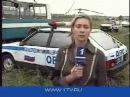 Авиакатастрофа в Тульской области 2004 год и мемориал среди полей