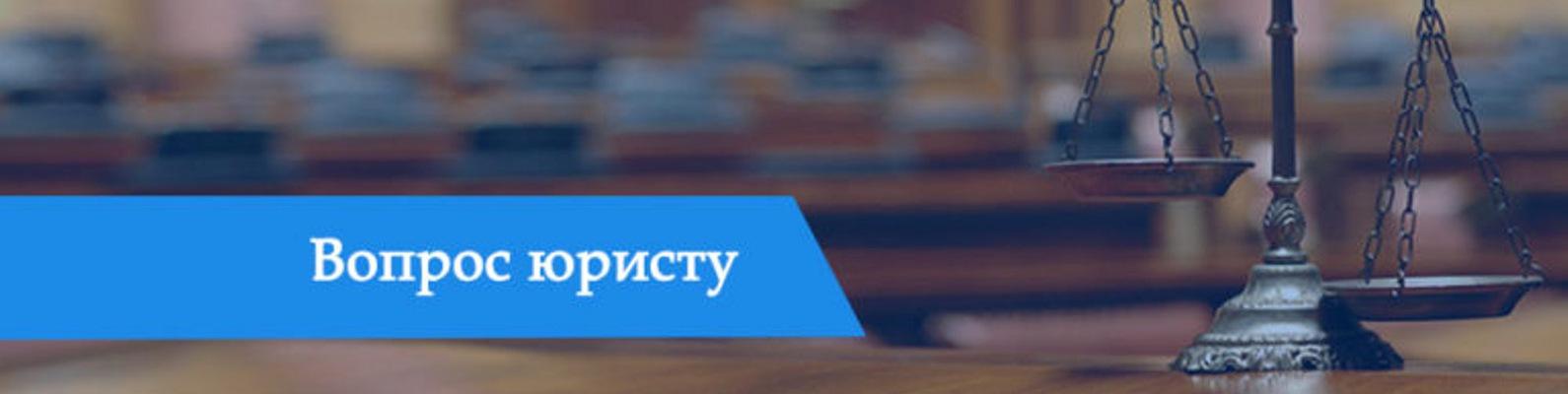 вопросы и ответы юристу казахстана