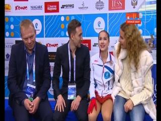 Девочка бомба - Алина Загитова(14лет), отодвинула всех звезд  фигурного катания  и триумфально закрыла чемпионат России