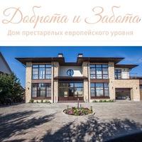 Дом престарелых пансионат 24 пансионат за пожилыми людьми надежда