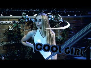 ● Maya Hart | Cool Girl