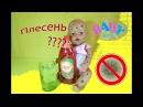 Как очистить системы изнутри Куклы Беби Бон