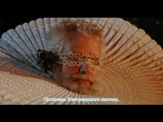 КНИГИ ПРОСПЕРО (1991) - фэнтези, драма. Питер Гринуэй