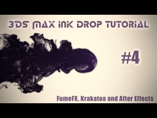 3DS Max ink drop tutorial - FumeFX, Krakatoa and After Effects - Part 4