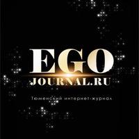 Логотип События Тюмень Новости Тюмень Egojournal.ru