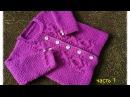 Тунисское вязание кофточка часть 1Tunisian crochet blouse part 1