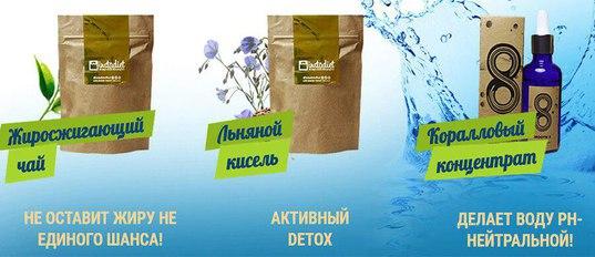препарат слим для похудения тщеславия