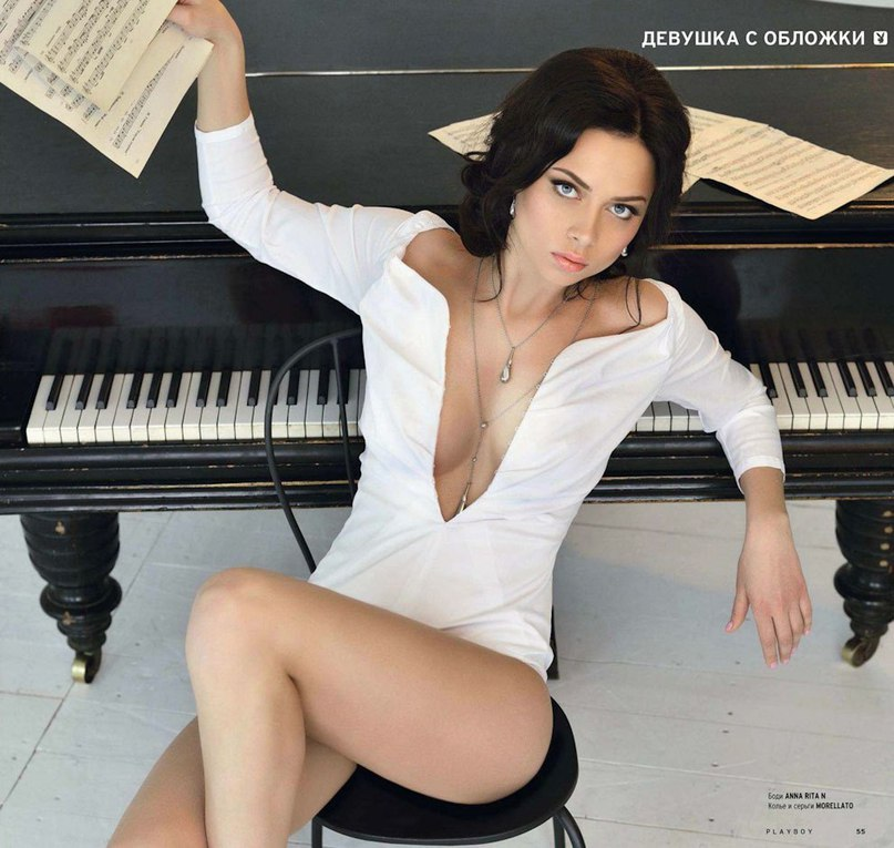 Кристина Самбурская Слив