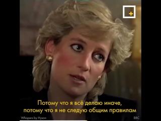 Princess diana's bbc interview