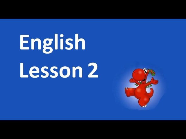 English Lesson 2 - Whats this School English | LEARN ENGLISH FOR KIDS