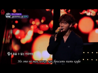 GW Kim Jongkook  Lee Suhyun - Addiction рус.саб
