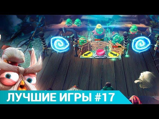 ТОП бесплатных Android игр 17 Angry Birds Evolution, Lineage2 Revolution и Тачки
