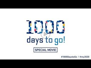1000 Days to Go ! SPECIAL MOVIE