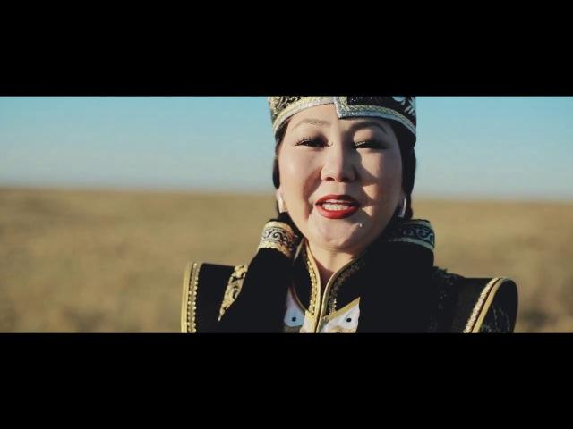 Калмыцкая народная песня. Эрвена Оргаева - Гарян Боова.
