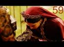 Великолепный Век Империя Кесем 1 й анонс к 59 й серии к 29 серии 2 сезона