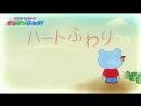 Horiuchi Marina singing the theme song for new PonPonJump corner Heart Fuwari