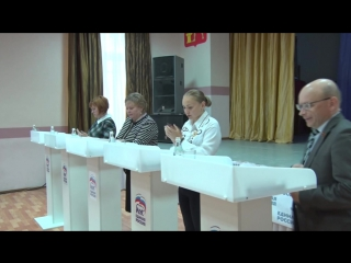 Вопрос-ответ. В Молодежном центре прошли дебаты кандидатов партии Единая Россия. ()