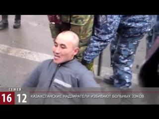 Строго + 18! Казахстан. Зона. Высшая мера наказания