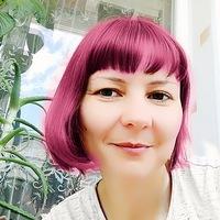 Люлина Ирина