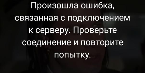 Сергей Сергеичь, Россия