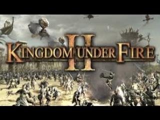 Релиз (ОБТ) Kingdom Under Fire 2 Официальный русский сервер