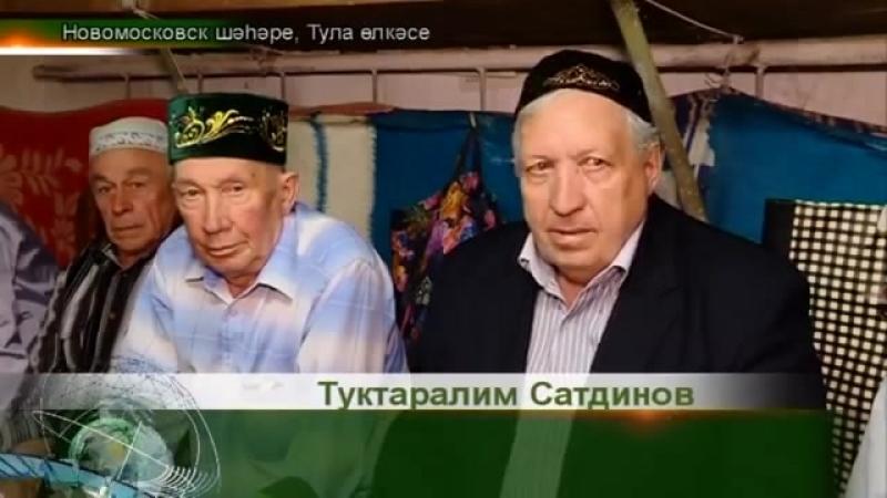 Новомосковски татарлары
