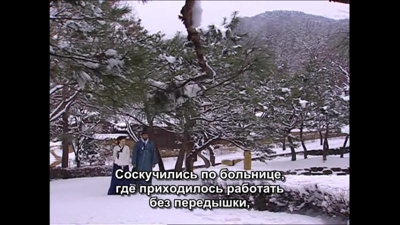 Жемчужина дворца / Великая Чан Гым / Dae Jang Geum / A Jewel in the Palace 49 серия (субтитры)