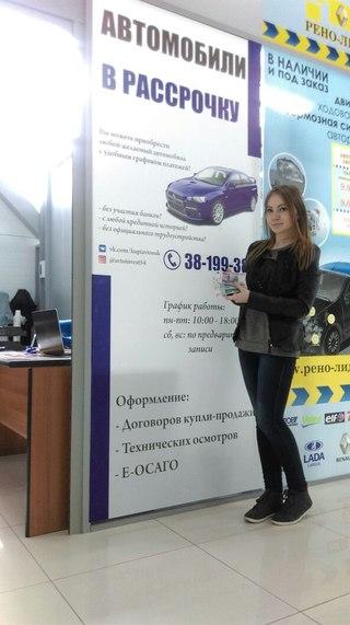 авто б у в кредит новосибирск