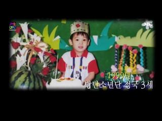 Детские фотографии Бантан в VCR на 2017 SBS Gayo Daejun (*´ω`*)