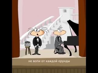Масяня - «Это не пипец!» (скачатьвидеосютуба.рф).mp4