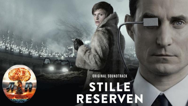 Скрытые резервы Stille Reserven 2016 720HD