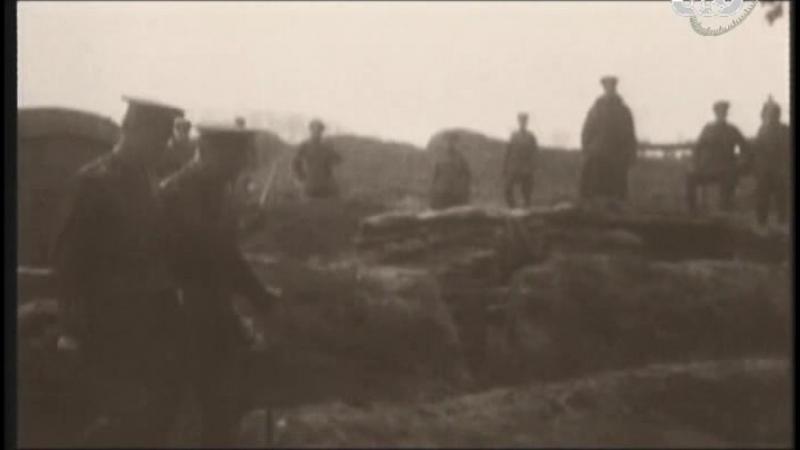 Первая Мировая. Великая война (2012, 4 серия). 1917 - Перемены на фронте