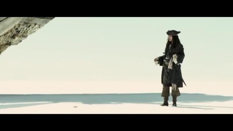 Капитан Джек Воробей - Кыш . CSL (720p).mp4