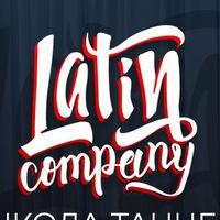 Логотип Latin Company / Танцы в Ижевске / Сальса Бачата
