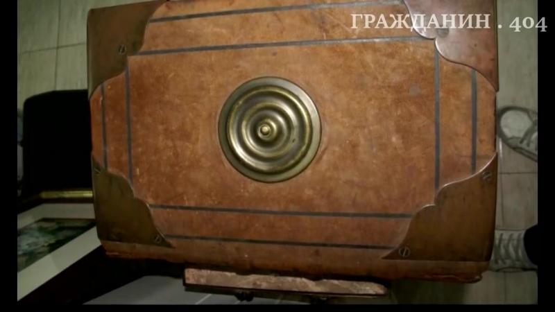 Артефакты великанов гигантский перстень чайник с ведро исполинские мечи и ружья для гигантов