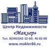Makler Ru