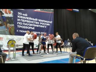 Дмитрий Инзаркин, присед 380 кг. Чемпионат России 2018, Тюмень. VID_20180215_142421
