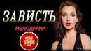 Генеральская сноха HD 2016 русские мелодрамы