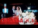 Свадебный клип в Грибоедовском загсе, фотосессия в гостинице Корстон, интервью в загсе и на банкете