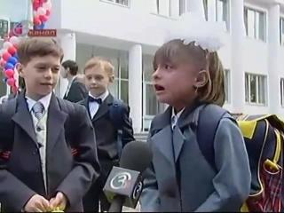 Ася Петряева. Первое сентября