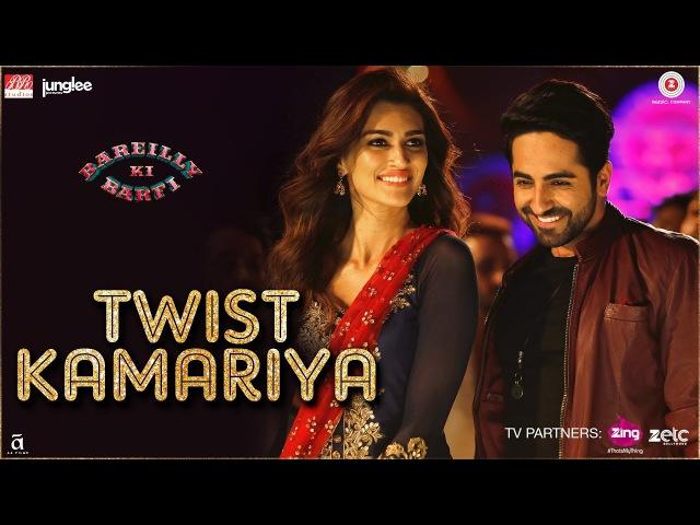 Twist Kamariya | Bareilly Ki Barfi | Ayushmann Kriti Sanon |Tanishk-Vayu| Yasser Desai Harshdeep