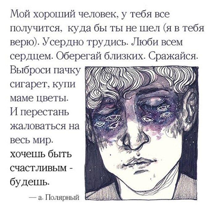 фото из альбома Анастасии Смолянко №7