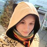 Анна Шакитько