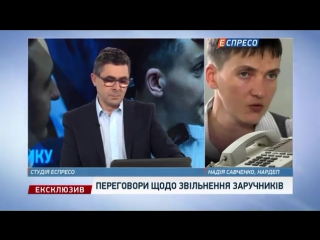 переговоры об освобождении пленных и статусе глав ЛДНР