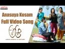 Anasuya Kosam Full Video Song || A Aa Full Video Songs || Nithiin, Samantha, Trivikram